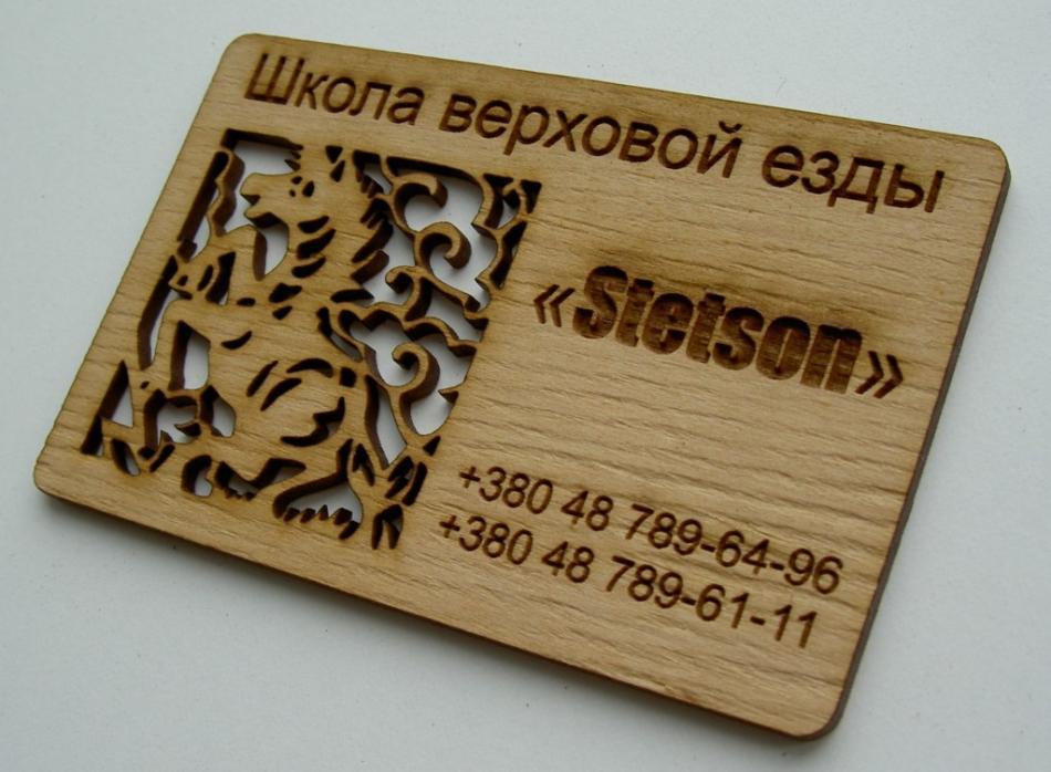 Быстрая печать визиток под заказ